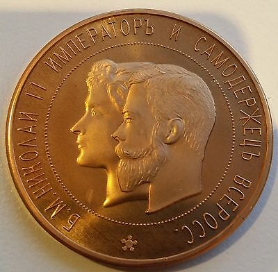 Russia Nicholas II medal Coronation Rouble 1896 Golden