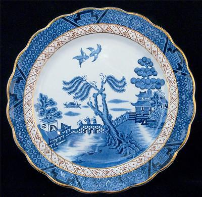 """Booths Real Old Willow Gilded Lunch/Salad Plate 8.5""""  (21.5cm) VGC"""