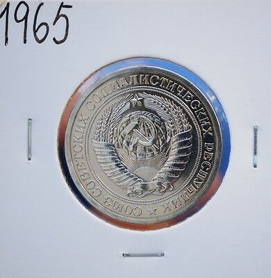 1965 Russia 1 Rouble Y# 134a.2 BU Prooflike PL Coin