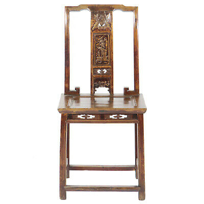 Antique Chinese Southern Officials Side Chair w Fancy Carved Back Splat & Apron