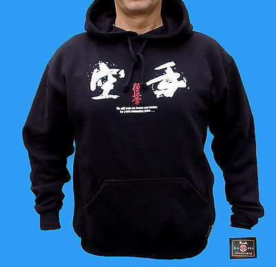 Kyokushin Karate Hooded S-Shirt,kyokushinkai Kapuzen S-Shirt,oyama