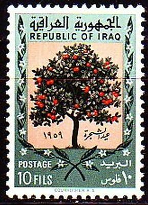 Irak Iraq 1959 ** Mi.265 Tag des Baumes Orangenbaum Tree Day