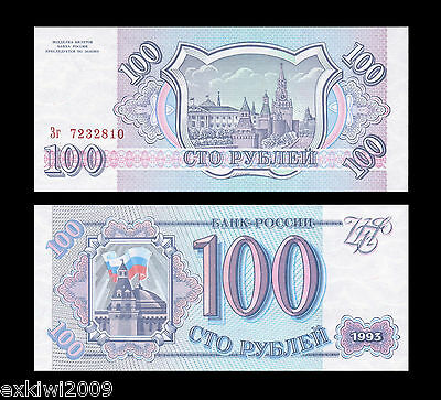 Russia 100 Rubles 1993 P-254 Perfect Mint UNC Uncirculated Banknotes