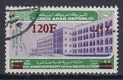 Yemen A.R. 1975 Mi.1551a fine used Definitive with red ovpt. [g1582]