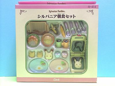 Sylvanian families Breakfast Set Japanese ver. genuine
