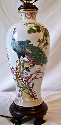 Chinese Lamp Poem Vase Heyward House NO SHADE Peacock Wooden Base