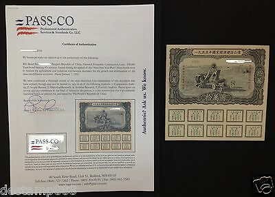 China 1955 Construction Loan Bond $100000 With Pass Co Certificate