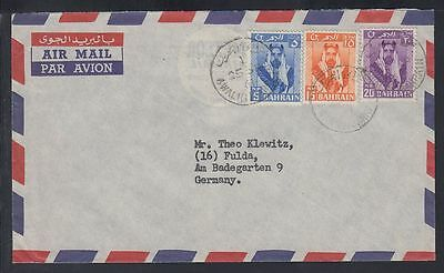 1961 Bahrain Cover to Germany, AWALI cds [ca495]