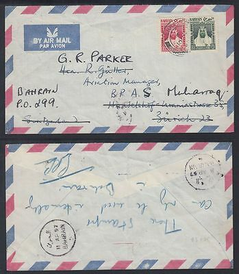 """1957 Bahrain Cover, remark """"local stamps only to be used internally"""" [ca500]"""
