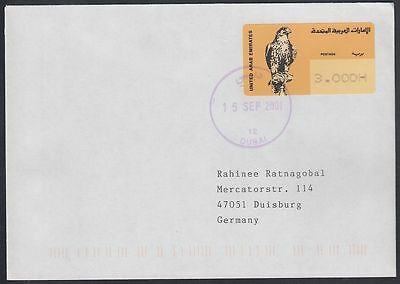 2001 UAE FDC Vending Machine stamp with Falcon [ca506]