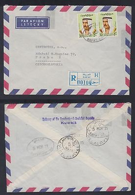 1975 Kuwait Commercial R-cover from Embassy of Czechoslovakia [ca530]