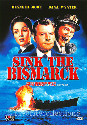 Sink the Bismarck! (1960) - Kenneth More, Dana Wynter - DVD NEW