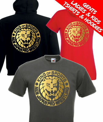 New Japan Pro Wrestling T Shirt / Hoodie NJPW
