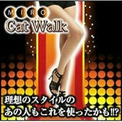 Miro Catwalk 300mgx60Tablets / Bottle, Gain Height&Taller New From Japan