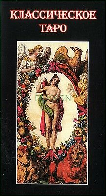 Classic Oracle Fortune Telling 78 Tarot Card Deck Классическое ТАРО RussianEdit