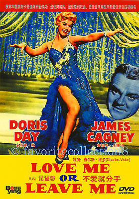Love Me or Leave Me (1955) - Doris Day, James Cagney - DVD NEW