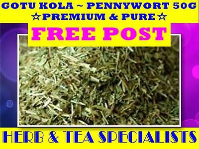 GOTU KOLA - PENNYWORT 50G TEA☆100% FRESH Centella asiatica☆RELAXATION☆FREE POST