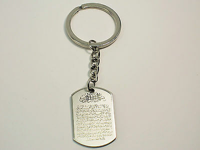 Key Ring Ayatul Kursi Islamic Hanging Gift Quran Laser Engraving Stainless Steel