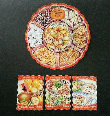 Malaysia Chinese Festival Food 2017 Cuisine (stamp + ms) MNH *odd shape *unusual