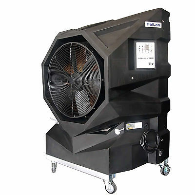 HP24BX Portable Large Industrial Evaporative Cooler Air Daily Hire MelbourneOnly