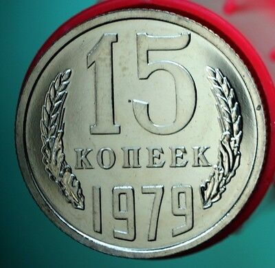 1979 Russia 15 Kopeks Y# 131 Proof Coin RARE