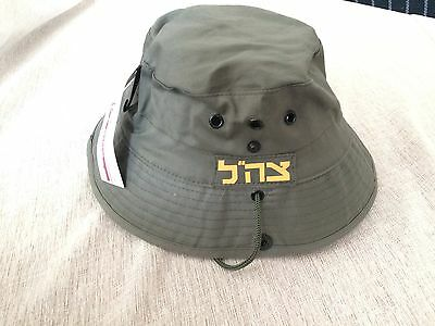 IDF Army ZAHAL HAT - Israel Field units HAT Raful green Large Brand NEW w Tags