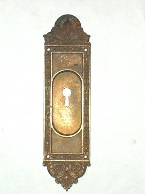 "Antique Victorian Eastlake Pocket Door Pull   8 1/2"" x 2 1/4"""