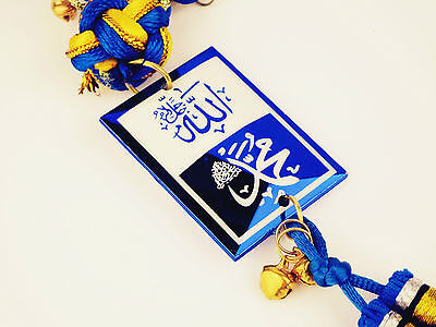 Islamic Arabic Allah Prayer Bell Windchine Tassel Car House Protection Charm