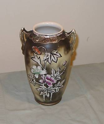 Old Hand Painted Floral Vase - Made In Japan, Very Unique!