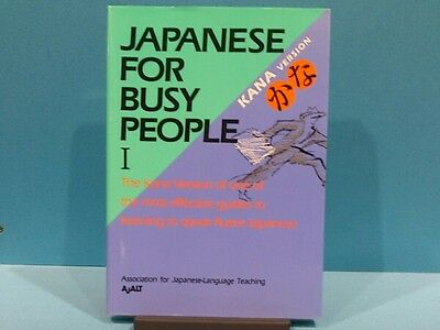 Japanese for Busy People I: Kana Version Japanese language textbook F/S
