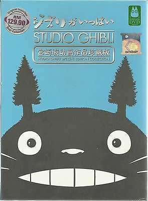 DVD Studio Ghibli 21 Movies Collection Full 19 Movies English Language Version