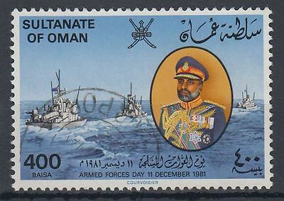Oman 1981 Mi.226 fine used Armed Forces Day Schiffe Ships [g1890]