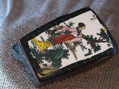 Old Chinese Lacquered Box… great collector's item...