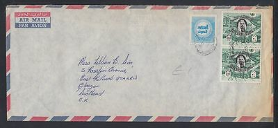 Bahrain Cover to UK Scotland [cm309]