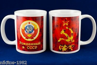 """Ceramic mug """"Born in the USSR"""" with well-known symbol of """"Sickle and Hammer"""""""