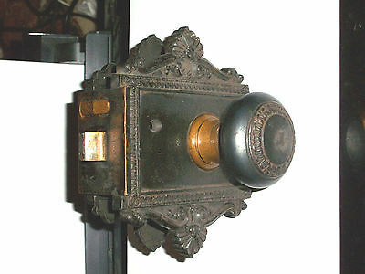 Antique Russwin Design Door Lock
