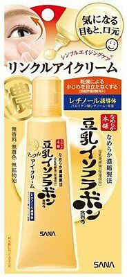 Sana Nameraka Honpo smooth wrinkle eye cream Free Shipping Japan