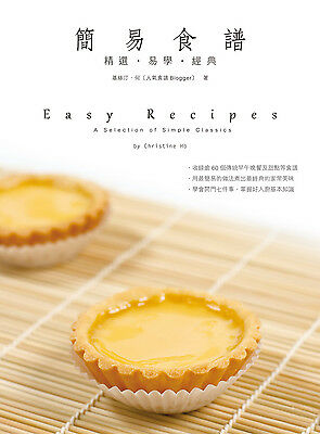 Easy Recipes A Selection of Simple Classics by Christine Ho