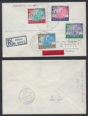 1966 Bahrain R-cover to Germany, Trade Fair Agriculture set [ca564]