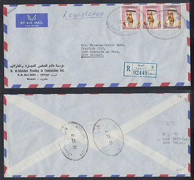 1977 Kuwait R-Cover to Germany, SAFAT cds and R-Label, 10f perf. 13 [cm318]