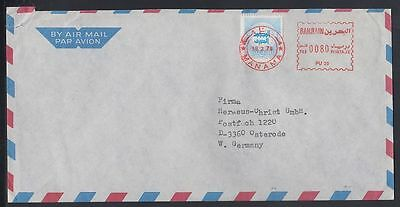 "1979 Bahrain Cover to Germany, ""Postage Paid PU 20"" [cm326]"
