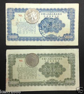 "China 1953 People""s Bank Savings Bond  $500000 & $1000000"
