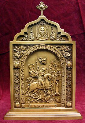 Orthodox Wooden Carved Icon. St George. Large 14""