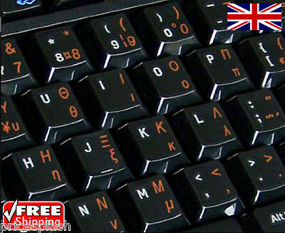 Greek Transparent Keyboard Stickers With Orange Letters For Laptop PC Computer
