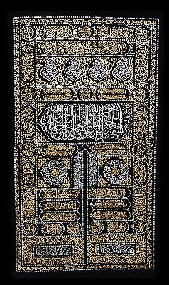 ISLAMIC ART KAABA Embroidery Wall Hanging Quran Hijab   SIZE ( 36X22 INCH )