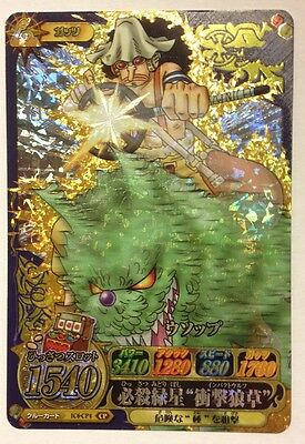 Carte One Piece OnePy Berry Match IC Prism Campaign PART6 IC6-CP4