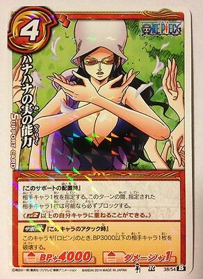 Carte One Piece Miracle Battle Carddass Prism Rare OP18-38