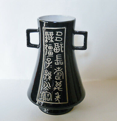 Black Ceramic Two Handled Vase Chinese Characters Taiwan Republic