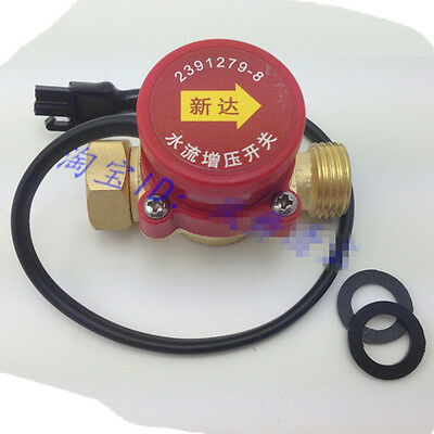 1)260W 24mm Female to 26mm Male Circulation Pump Water Flow Sensor Switch FREE!