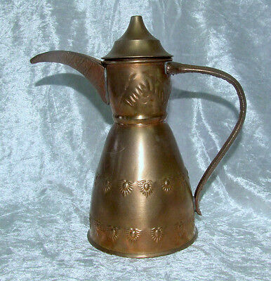 Islamic Middle Eastern  copper brass coffee pot teapot pitcher hand hammered